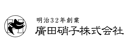 廣田硝子 株式会社