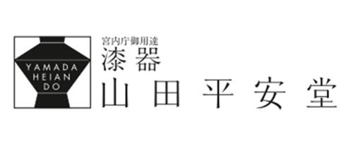 株式会社 山田平安堂